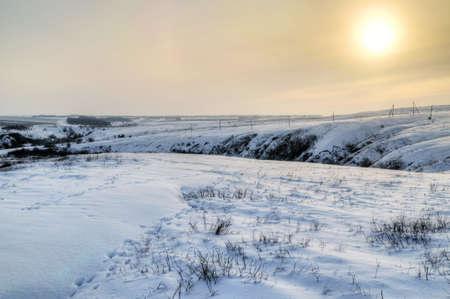snowbanks: Ukrainian winter landscape with snow and sun