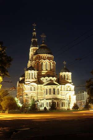 annunciation: Annunciation Cathedral Landmark of Kharkov city, Ukraine