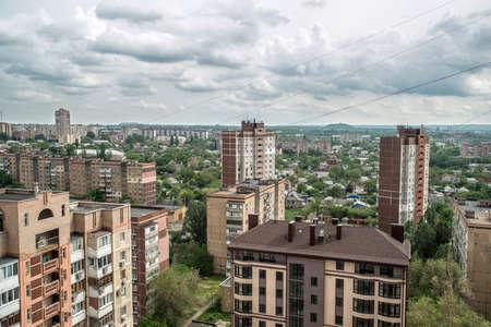 euro area: The beautiful city of Donetsk, Ukraine. A birds-eye Stock Photo