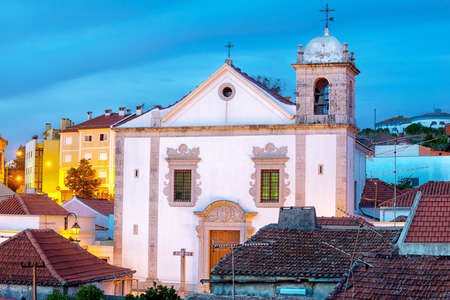 Cathedral in Odivelas, Portugal. Beautiful evening view. District of Lisbon. photo