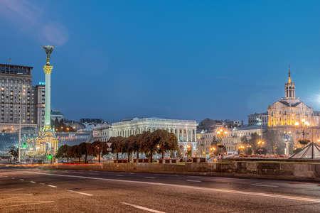 kiev: Evening Independence Square Kiev, Ukraine