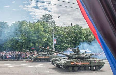 donetsk: DONETSK, Donetsk People Republic. Victory Day Parade. 2016, May 9.