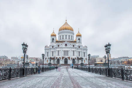The Cathedral Of Christ The Savior. Russia. Moscow. Editorial
