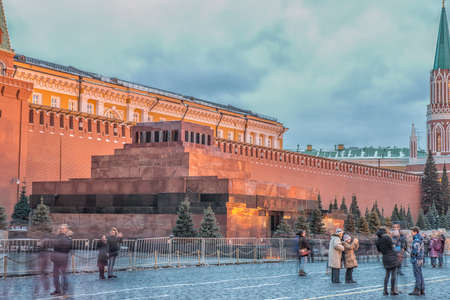 soviet flag: Night view of Moscow Red Square, Mausoleum of Lenin and Russian Government building