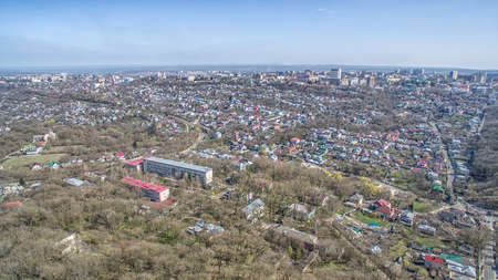 General panorama of the city center from the air. Russia, Stavropol. 版權商用圖片