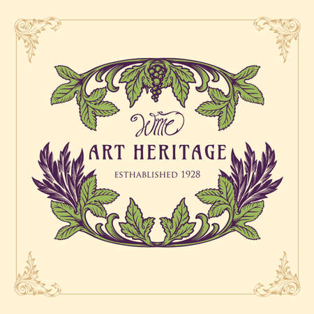 Ornament wine vector illustration engrave bacground