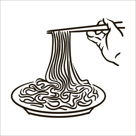 Illustration de croquis simple de nouilles vectorielles sur fond blanc Vecteurs