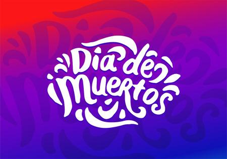 Dia de Muertos festival colorful illustration
