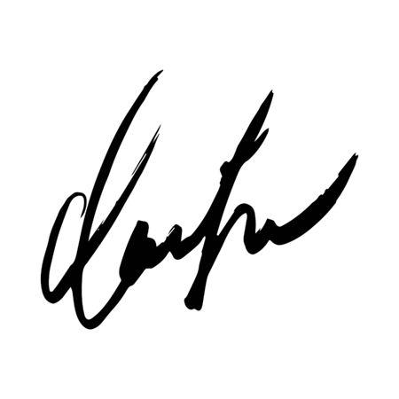 Unreadable handwriting font signature text on white background Standard-Bild - 135764274