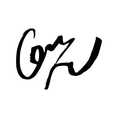 Unreadable handwriting font signature text on white background Standard-Bild - 135764275