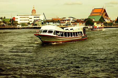 phraya: Chao Phraya river Editorial