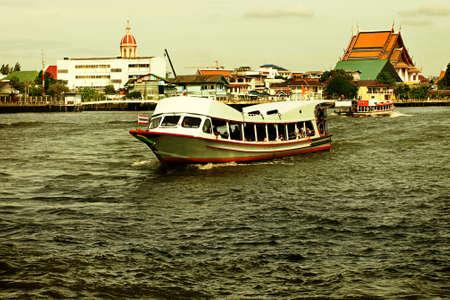 chao: Chao Phraya river Editorial
