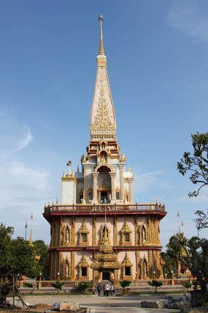 chalong: Wat Chalong Temple