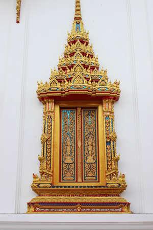 priory: Windows Temple