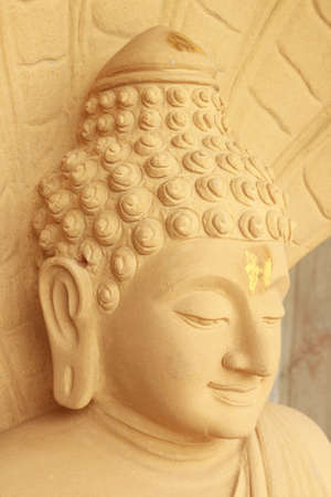 Face Buddha sculpture photo