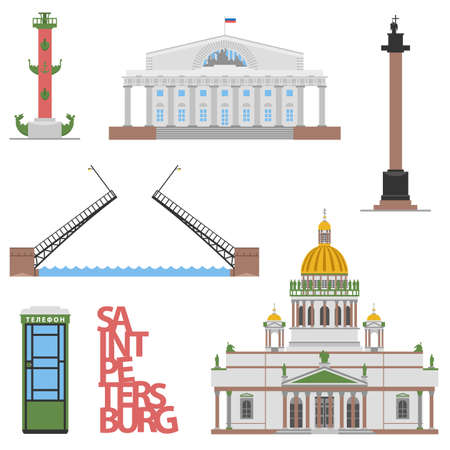 Saint-Petersburg flat cityscape. Use this vector illustration for design your website or publications.