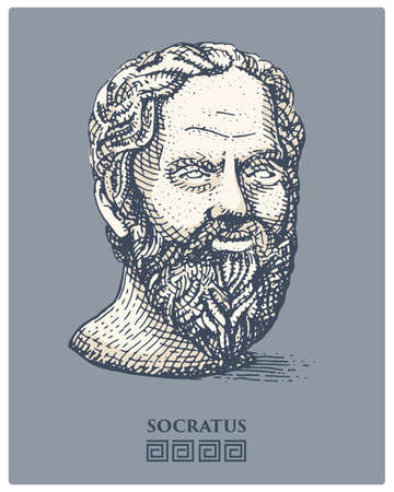 Portrait of Socrates. Ancient greek philosopher, scientist, and thinker vintage, engraved hand drawn in sketch or wood cut style, old looking retro