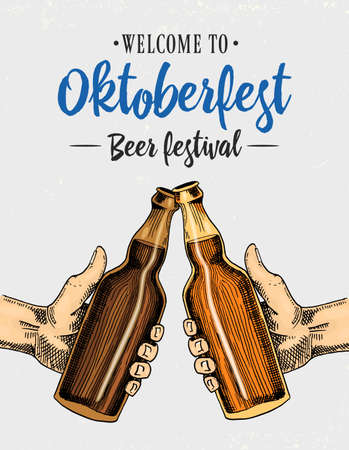 Design of Octoberfest.
