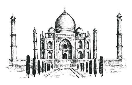 Taj Mahal ein alter Palast in Indien. Wahrzeichen oder Architektur, hinduistischer Tempel. Vektorgrafik