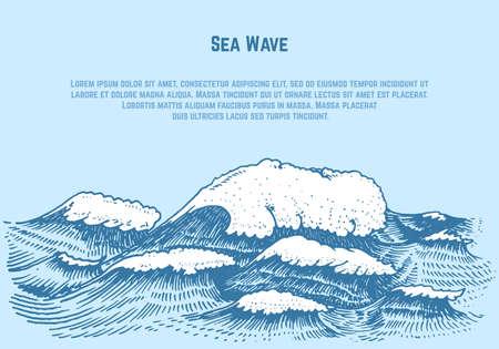 Onde di marea atlantiche. Etichette disegnate a mano incise vecchie vintage. Marino e nautico o mare, sfondo oceano per banner o poster. set di illustrazione vettoriale isolato Vettoriali