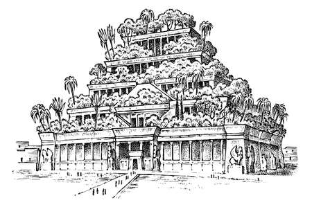 Seven Wonders of the Ancient World. Hanging Gardens of Babylon. The great construction of the Assyrians. Hand drawn engraved vintage sketch. Vetores
