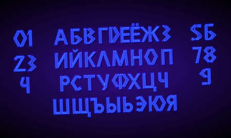 80 s blue neon retro font and numbers. Futuristic chrome Russian letters. Bright Cyrillic Alphabet on dark background. Light Symbols for night show in club. Set of galaxy space types Outlined version.