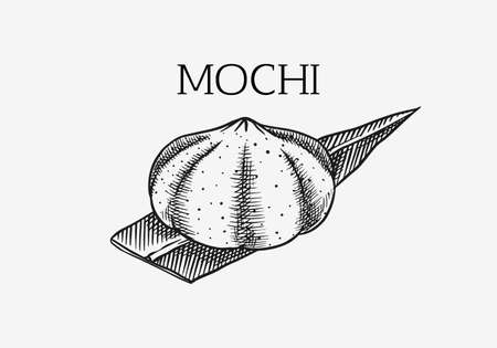 Japanese dessert Mochi in rice dough. Vector illustration for an Asian restaurant. Hand Drawn engraved sketch for menu. Monochrome style. Vector illustrations