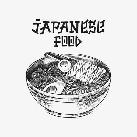 Ramen soup with noodles. Japanese food. Asian traditional style. Hand Drawn engraved sketch for menu. Monochrome style. Vector illustration