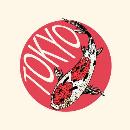 Koi carp and red sun, Japanese fish badge. Korean animal . Engraved hand drawn line art Vintage tattoo monochrome sketch for poster or label. Ilustração