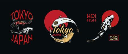 Koi carp and red sun, Japanese fish badges set.  Engraved hand drawn line art Vintage tattoo monochrome sketch for poster or label. Ilustração
