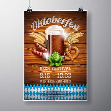 Oktoberfest poster vector illustration with fresh dark beer on wood texture background. Celebration flyer template for traditional German beer festival.