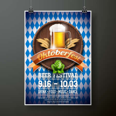 Oktoberfest poster vector illustration with fresh lager beer on blue white flag background. Celebration flyer template for traditional German beer festival. Иллюстрация
