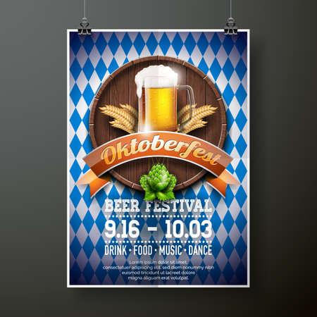 Oktoberfest poster vector illustration with fresh lager beer on blue white flag background. Celebration flyer template for traditional German beer festival. Illustration