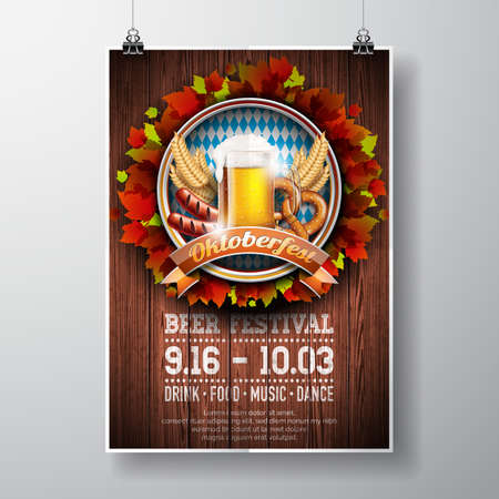 Oktoberfest poster vector illustration with fresh lager beer on wood texture background. Celebration flyer template for traditional German beer festival.