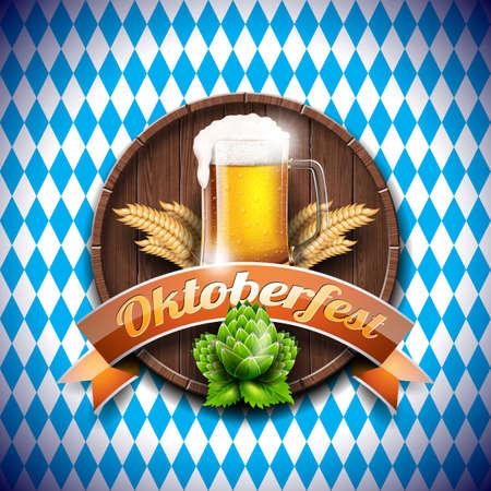 Oktoberfest vector illustration with fresh lager beer on blue white background. Celebration banner for traditional German beer festival. Illustration