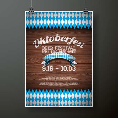oktoberfest vecteur illustration de l & # 39 ; affiche avec le drapeau sur fond de bois . modèle de célébration de bienvenue pour les jours traditionnelles traditionnelles de bière