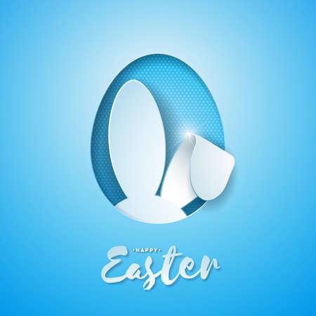 Vector Illustration glücklichen Ostern-Feiertags mit den Kaninchen-Ohren, wenn Sie Ei-und Typografie-Buchstaben auf blauem Hintergrund schneiden. Internationaler Feier-Entwurf für Gruß-Karte, Party Einladung oder Promo-Fahne Vektorgrafik
