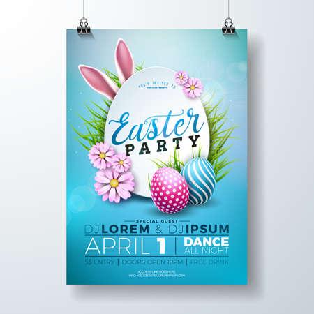 Vector Easter Party invitation Illustration Vettoriali