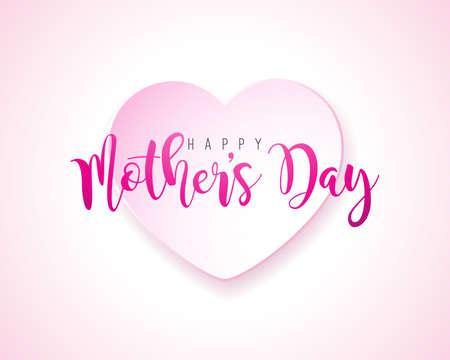 母亲节贺卡与壁炉在粉红色的背景。矢量庆典插图模板与印刷设计横幅,传单,邀请,小册子,海报。