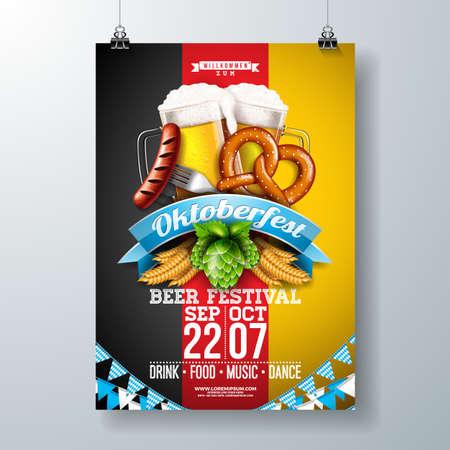 Ilustración de cartel de fiesta Oktoberfest con cerveza fresca, pretzel, salchicha y trigo en el fondo de la bandera nacional alemana. Plantilla de volante de celebración de vector para el festival de la cerveza tradicional alemana Ilustración de vector