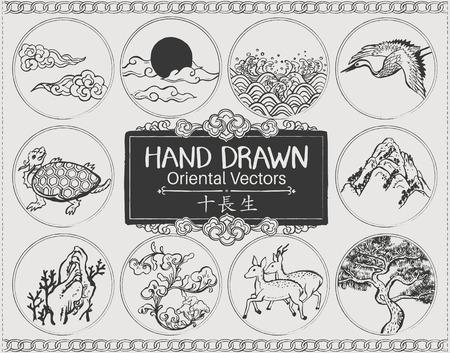 手描きオリエンタル要素のセットです。● 10 伝統的なシンボルの長寿。ブラシ。ベクトルの図。