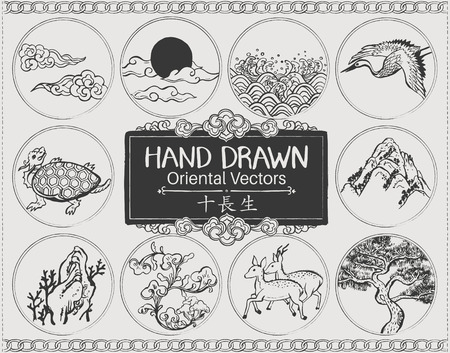 Set of hand drawn oriental elements. - The ten traditional Symbols of Longevity. brushes. Vector illustration.