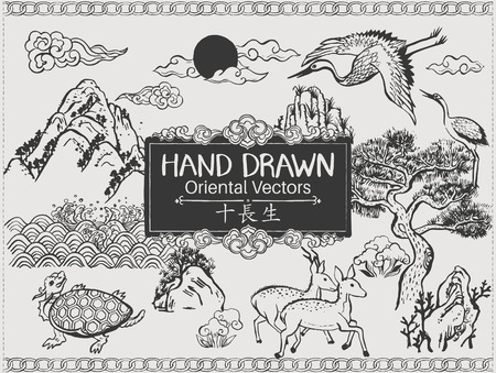 Conjunto de elementos orientales dibujados a mano. - Los diez símbolos tradicionales de la longevidad. cepillos. Ilustración del vector.