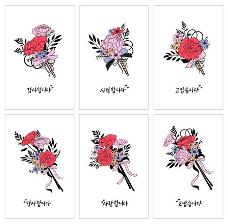 Set of bouquets (Carnation, peony). Teacher's Day, Mother's Day. Hand draw, vector illustrations.