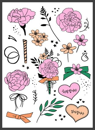 Set of bouquets. Mother's Day, Teacher's Day. Red, pink flowers. Carnation, peony. Hand draw vector illustrations.