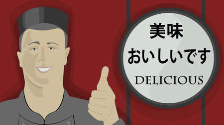 chineese: Asian chief in uniform with thumb up. Advice. New delicious and fresh food. Red background. Chineese and japanese.