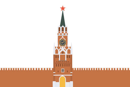 moscow city: Isolated Kremlin wall and tower on white background. Symbol of Russia. Illustration