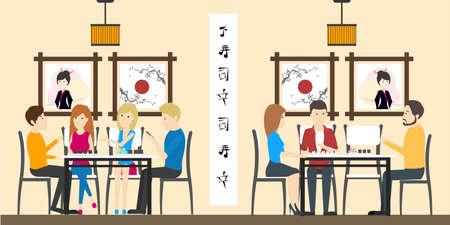 Sushi bar restaurant. People eat sushi, rolls and other chinese food. Vektoros illusztráció