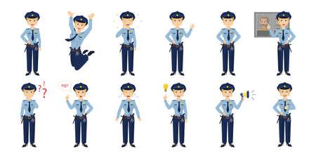 policewoman: Policewoman emotion set.