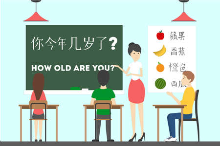 Chinese language course. People study chinese language at the class. Teacher with students.